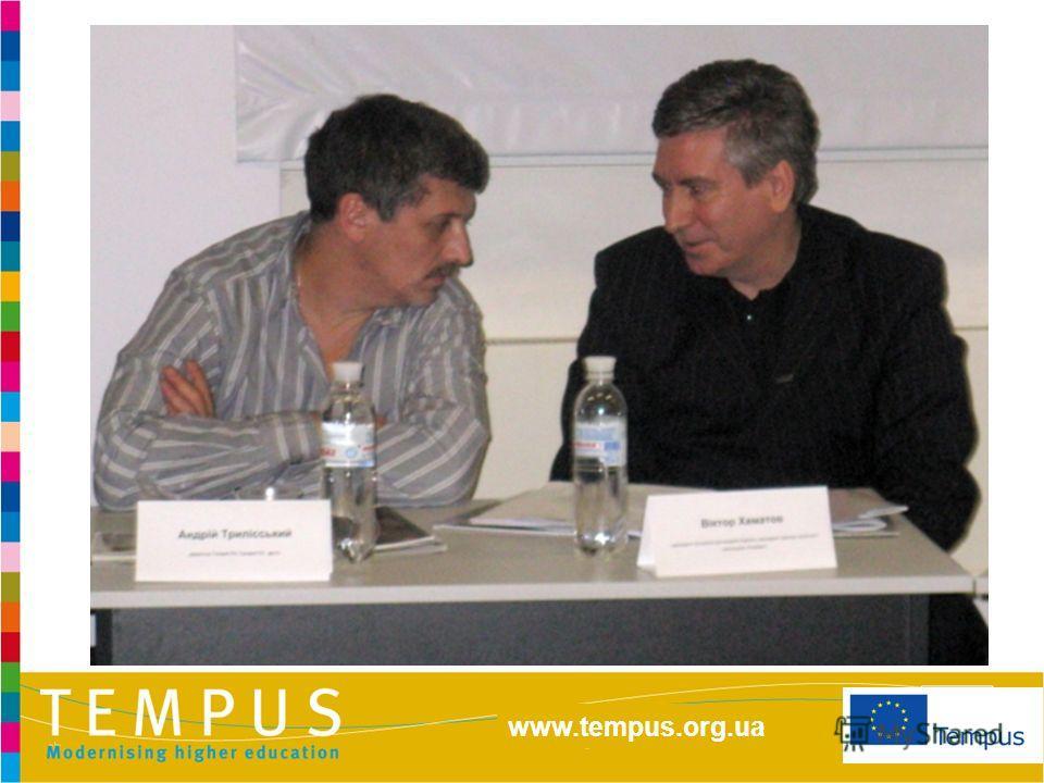 http://eacea.ec.europa.eu/tempus/index_en.php www.tempus.org.ua