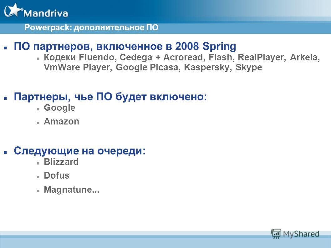 Powerpack: дополнительное ПО ПО партнеров, включенное в 2008 Spring Кодеки Fluendo, Cedega + Acroread, Flash, RealPlayer, Arkeia, VmWare Player, Google Picasa, Kaspersky, Skype Партнеры, чье ПО будет включено: Google Amazon Следующие на очереди: Bliz