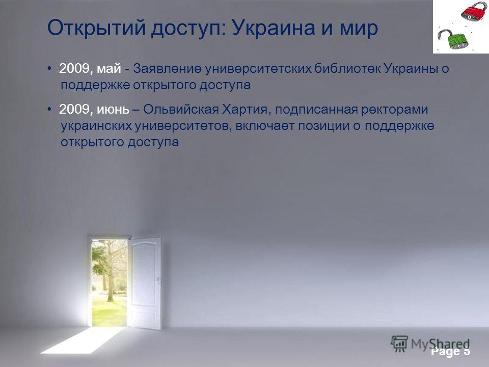Page 5 Открытий доступ: Украина и мир 2009, май - Заявление университетских библиотек Украины о …поддержке открытого доступа 2009, июнь – Ольвийская Хартия, подписанная ректорами …украинских университетов, включает позиции о поддержке …открытого дост
