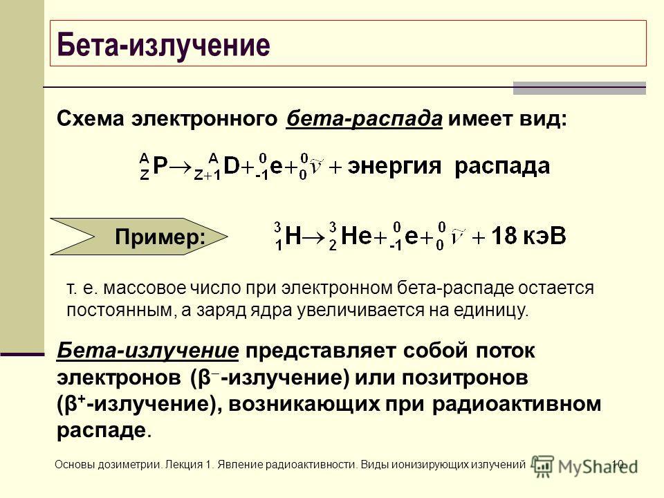 Пример: Схема электронного
