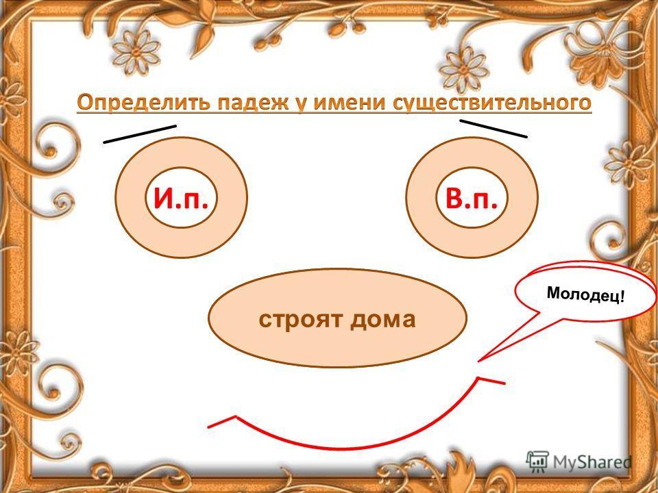 Мартиросова С.Н.