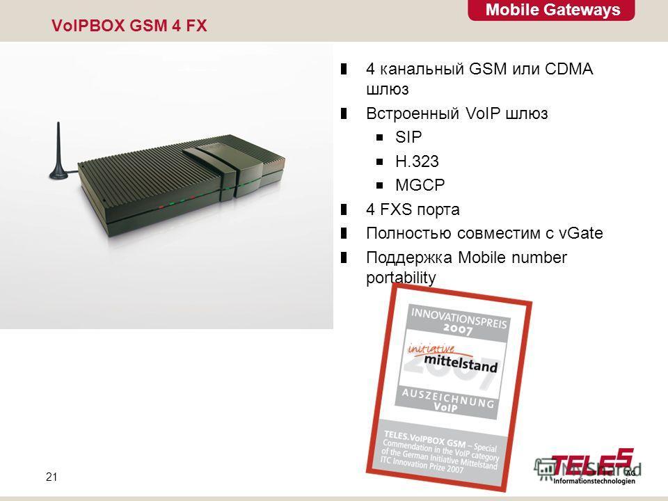 Mobile Gateways 21 VoIPBOX GSM 4 FX 4 канальный GSM или CDMA шлюз Встроенный VoIP шлюз SIP H.323 MGCP 4 FXS порта Полностью совместим с vGate Поддержка Mobile number portability