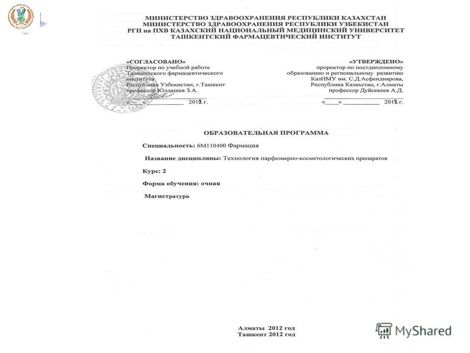 Программа развития молодых специалистов «Звезды Балтики»