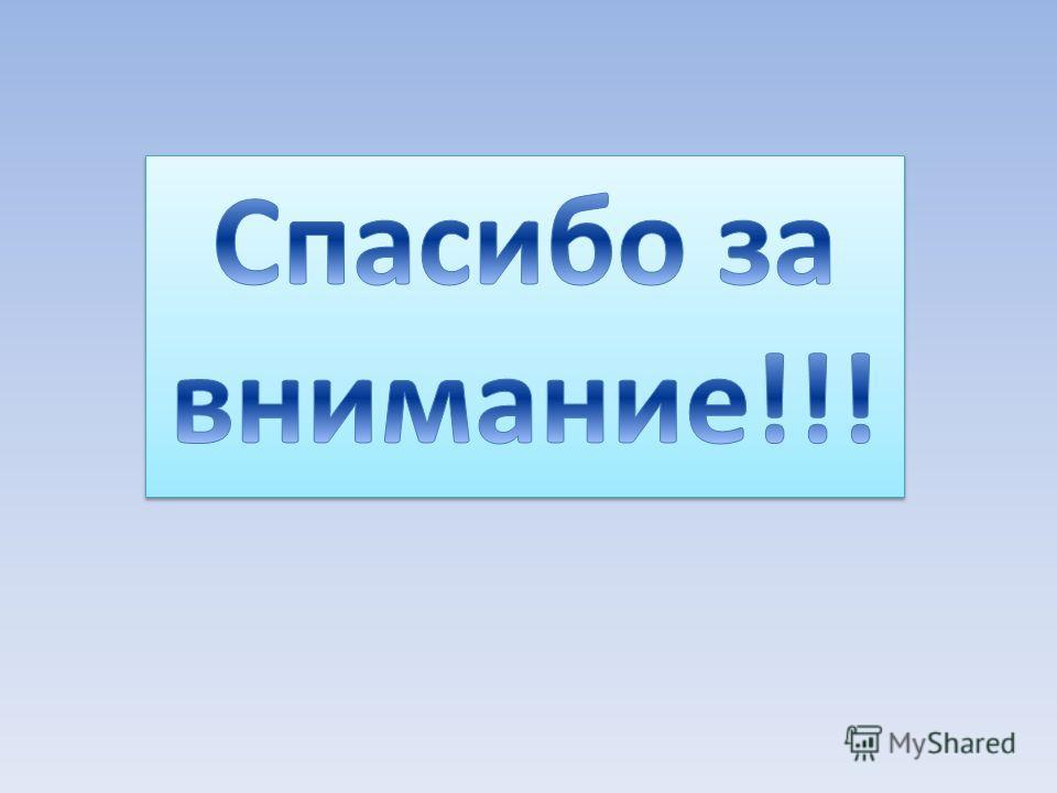 КазНМУ станет одним из первых в Казахстане университетов, который станет выпускать финансово грамотных студентов. Ведь это важнейшая характерная черта всех преуспевающих личностей в настоящее время. Профессионализм в сфере деятельности, финансовое об