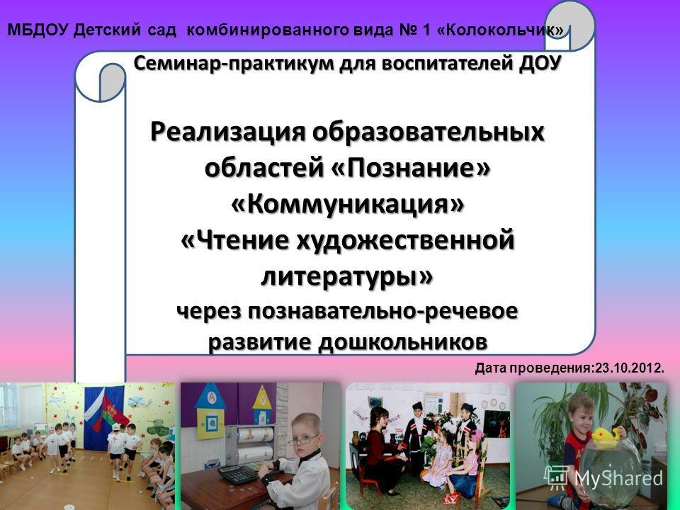 Приказ Минобрнауки России от 23012014 N 36 ред от 11