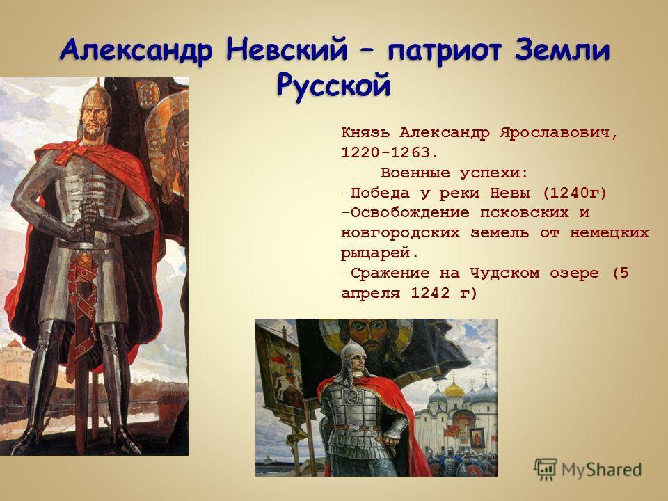 Облик всадника стал чеканиться на монетах московских князей. Изображение святого Георгия на гербе Москвы.