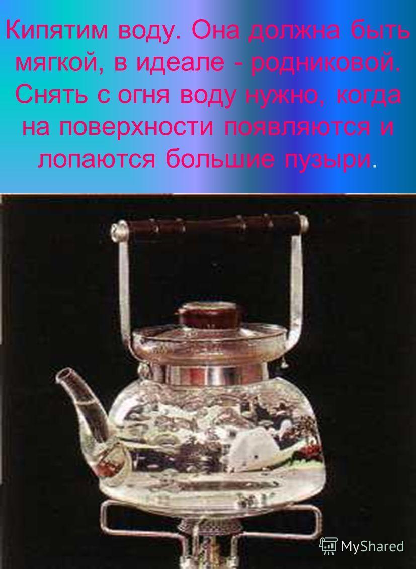 Чайная утварь