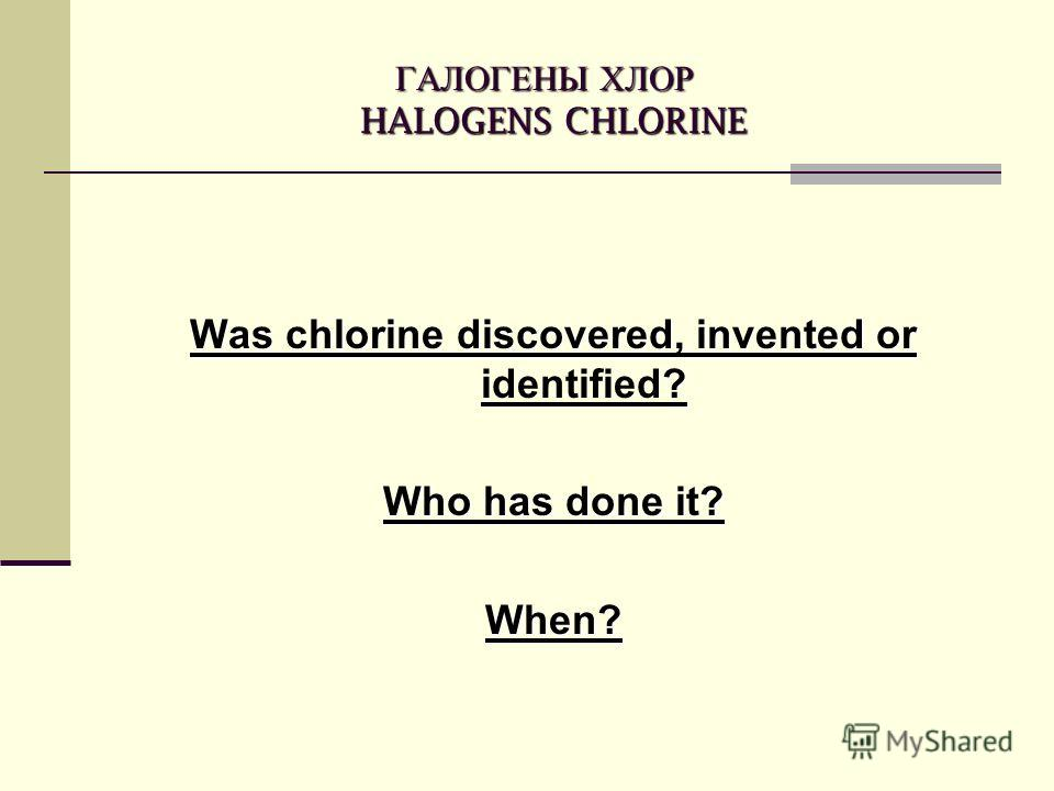 Was chlorine discovered, invented or ? Was chlorine discovered, invented or identified? Who has done it? When?
