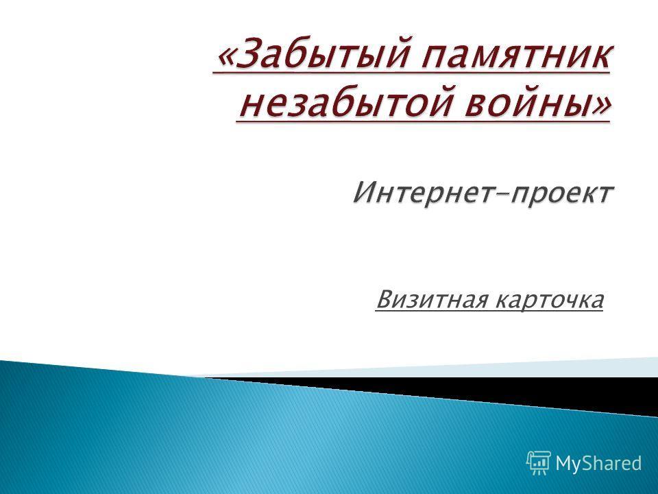 Презентация Петр И Феврония