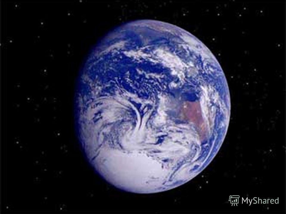 Зная свой Вселенский адрес, мы можем благополучно вернуться домой на Землю.