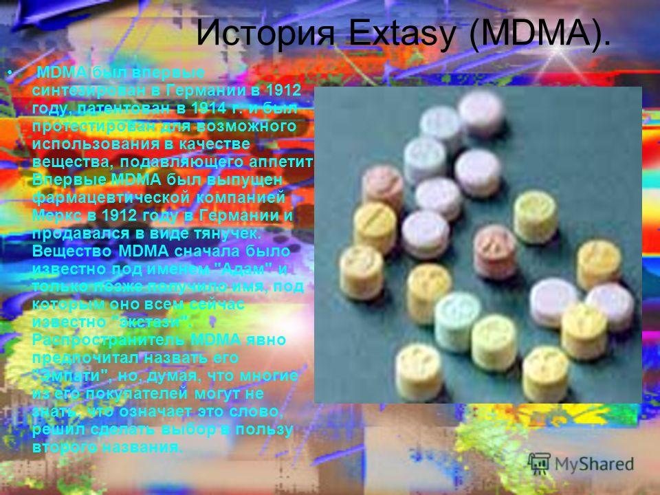 Mdma And Cialis