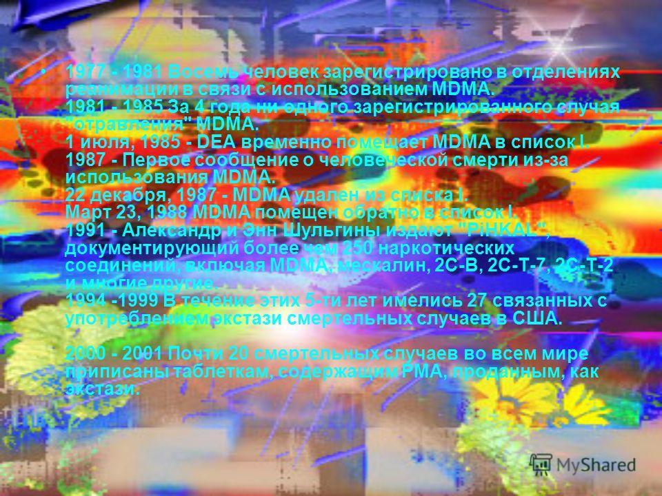 Александр Энн Шульгины скачать