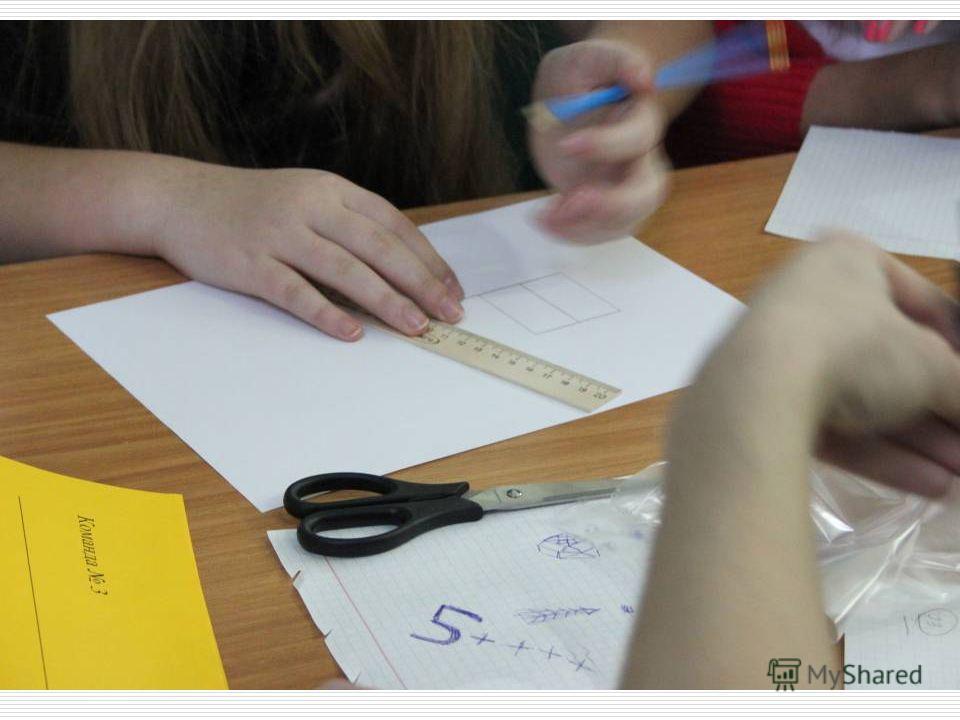 5.Через точку Е проведите перпендикуляр к прямой АD А D E B C