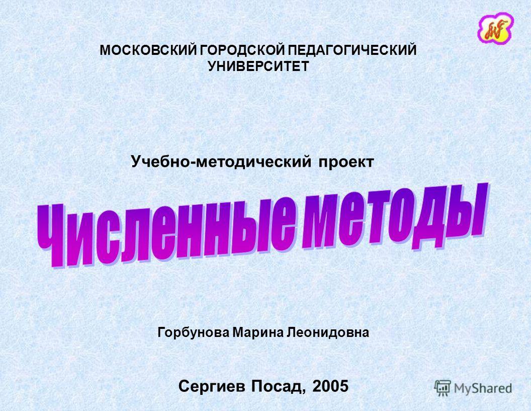 презентация отчет об окончании учебного года