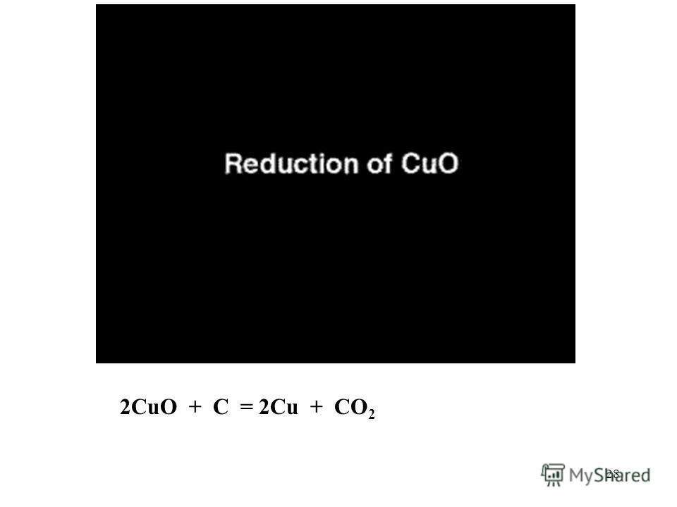 28 2CuO + C = 2Cu + CO 2