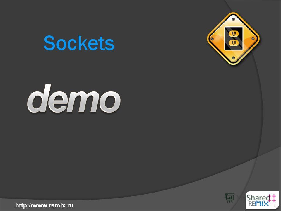 Sockets http://www.remix.ru