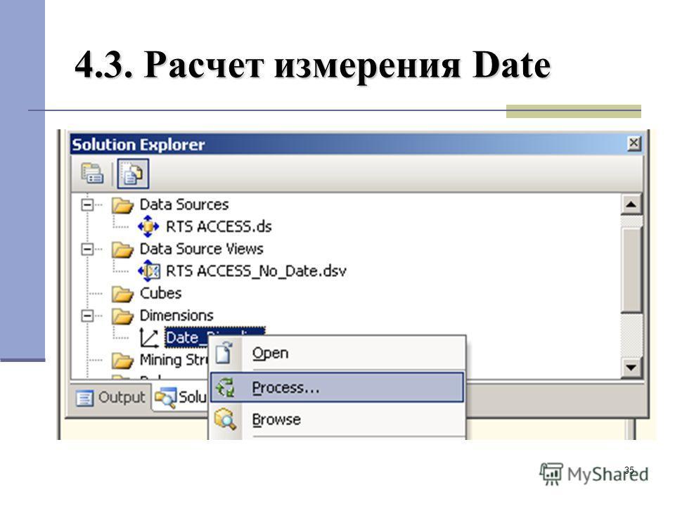 35 4.3. Расчет измерения Date