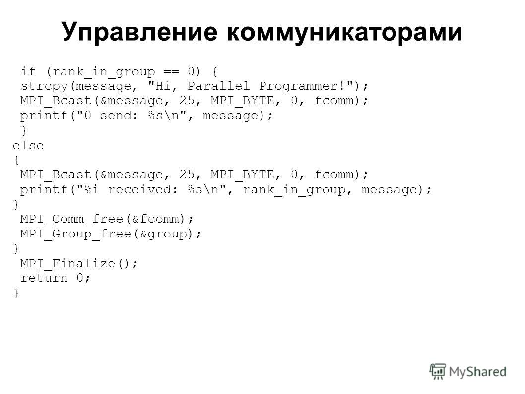 2008 if (rank_in_group == 0) { strcpy(message,