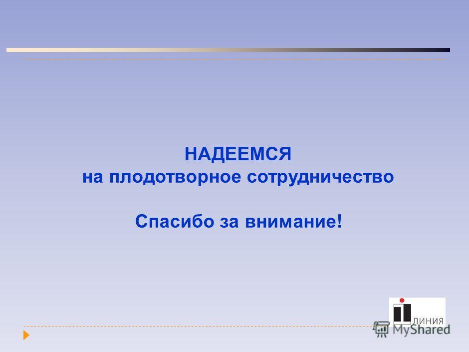 ПЕРСПЕКТИВЫ РАЗВИТИЯ ТЕМАТИЧЕСКИЕ БЛОГИ Открытая площадка для обсуждения актуальных тем преподавателями и студентами УНИВЕРСИТЕТА и других вузов РФ