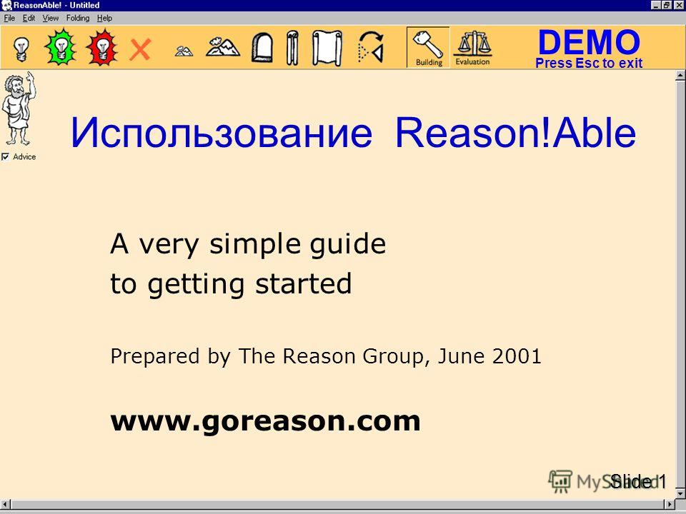 DEMO Slide 1 Press Esc to exit Использование Reason!Able A very simple guide to getting started Prepared by The Reason Group, June 2001 www.goreason.com
