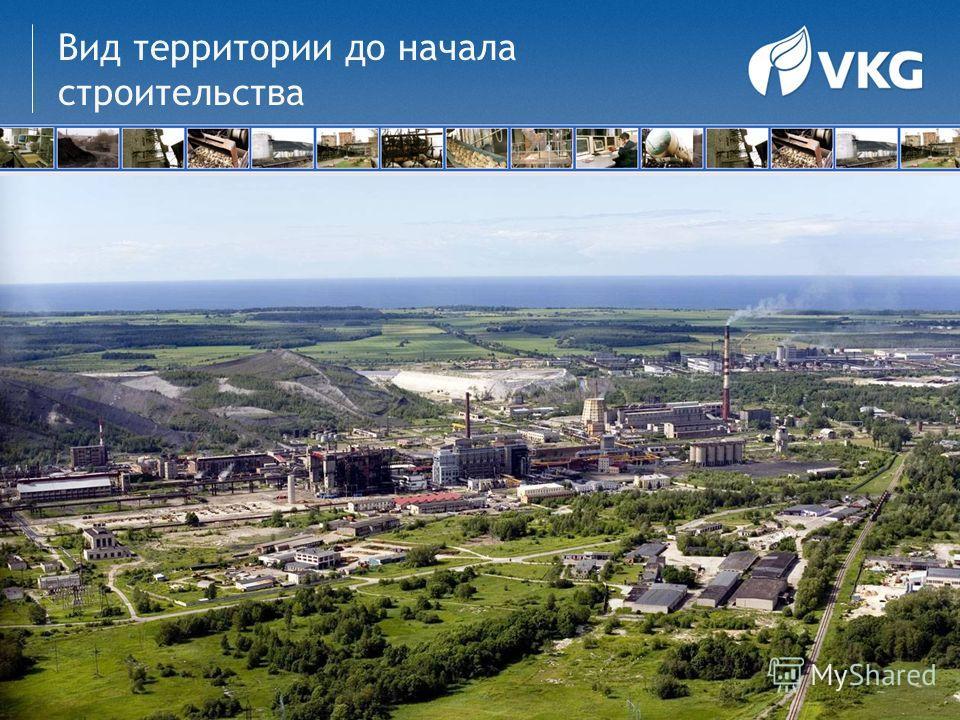 Вид территории до начала строительства