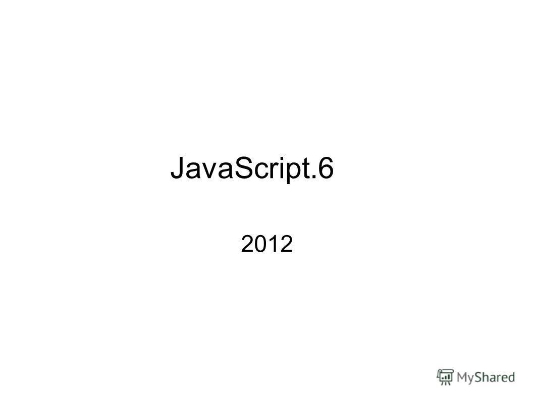 JavaScript.6 2012