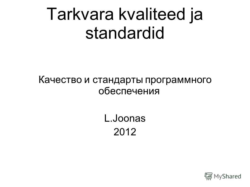 Tarkvara kvaliteed ja standardid Качество и стандарты программного обеспечения L.Joonas 2012