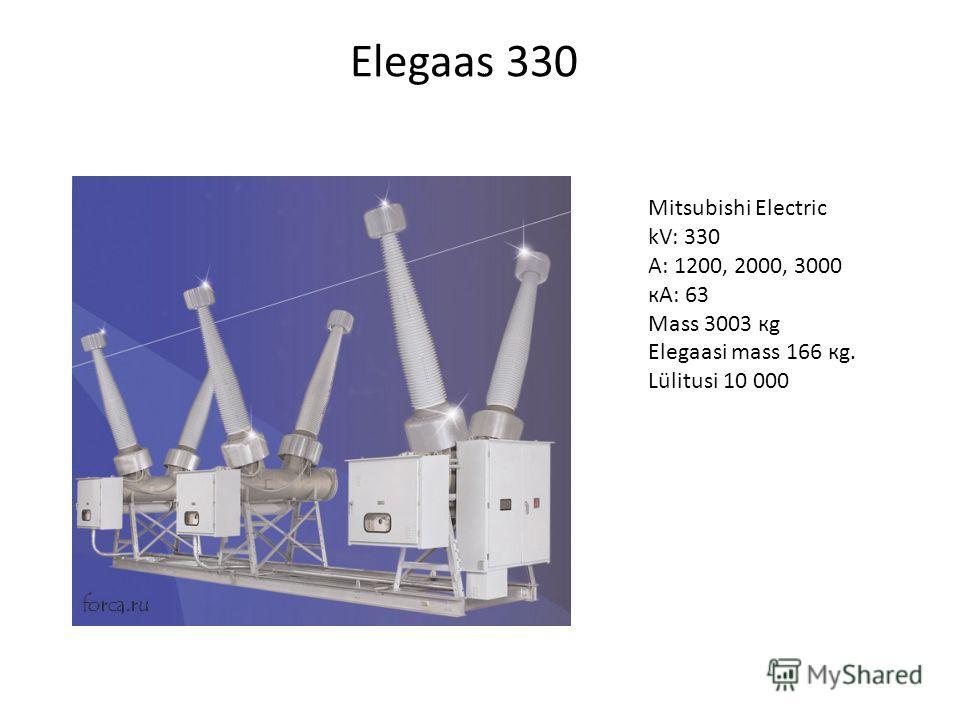 Elegaas 330 Mitsubishi Electric kV: 330 А: 1200, 2000, 3000 кА: 63 Mass 3003 кg Elegaasi mass 166 кg. Lülitusi 10 000