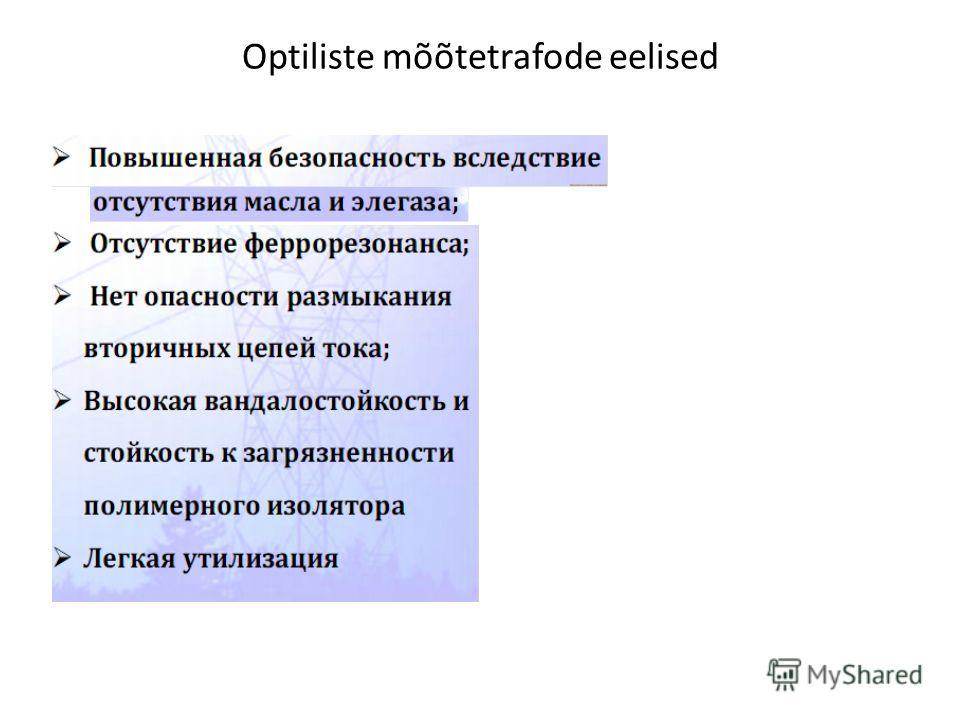 Optiliste mõõtetrafode eelised