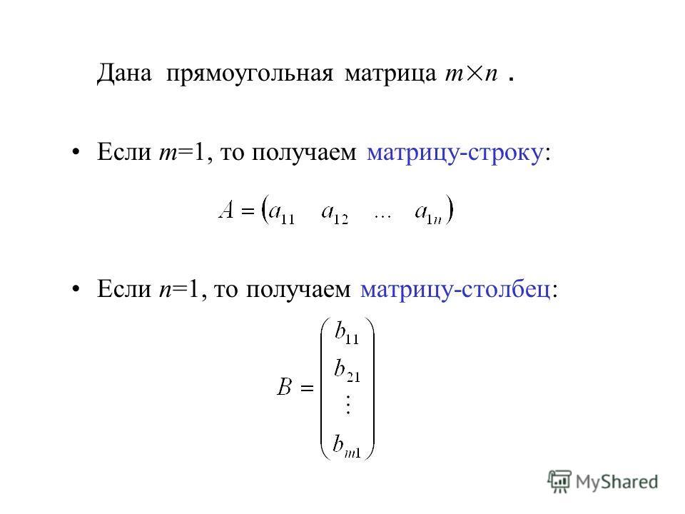 c операции над матрицами: