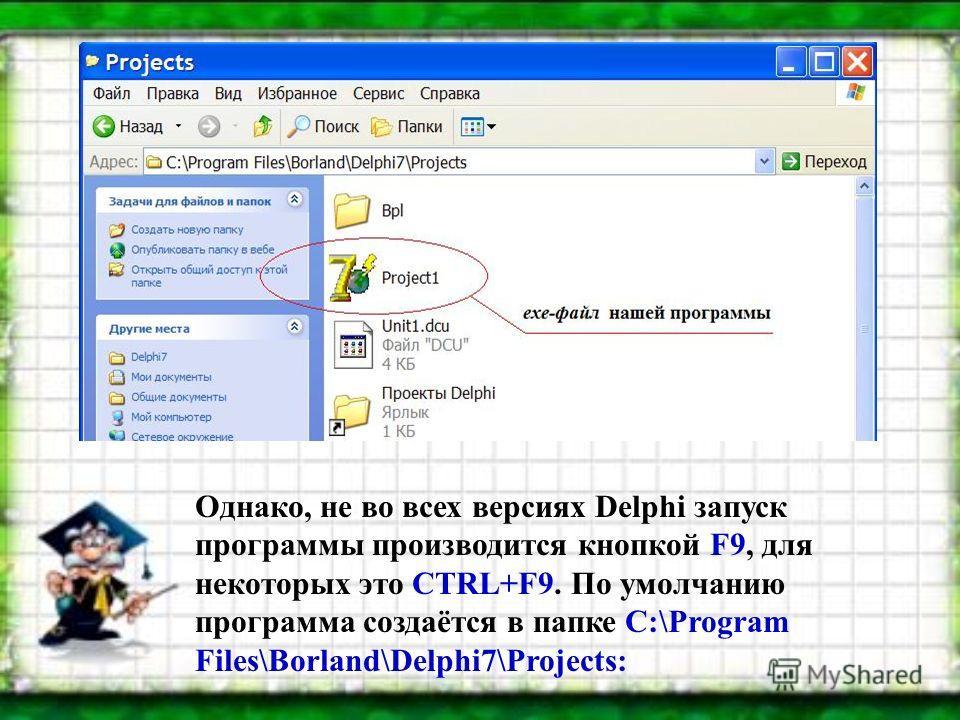 Как создать cue для bin - Isuemp.ru