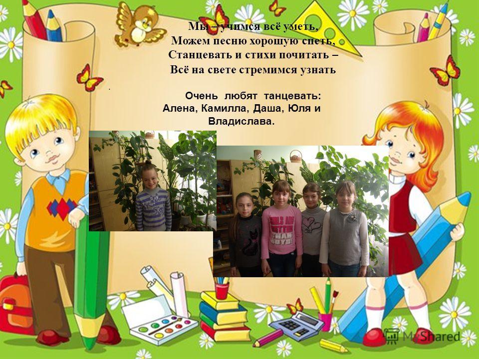 Призери і учасники Всеукраїнського інтерактивного учнівського конкурсу юних суспільствознавців «Кришталева Сова 2012»