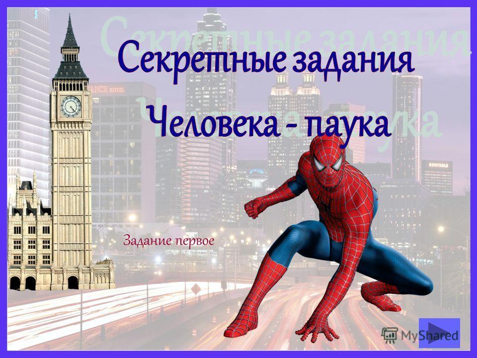 http://aida.ucoz.ru13
