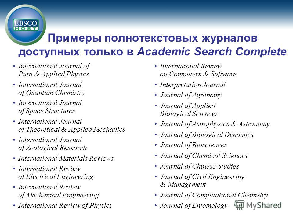 International Journal of Pure & Applied Physics International Journal of Quantum Chemistry International Journal of Space Structures International Journal of Theoretical & Applied Mechanics International Journal of Zoological Research International M