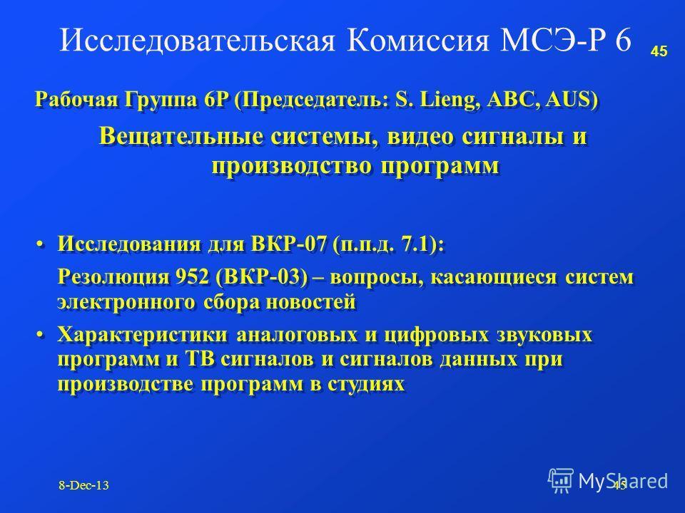 44 8-Dec-1344 Исследовательская Комиссия МСЭ-Р 6 Принципы интерактивности, мультимедии и передачи данных при вещании звуковых программ и ТВ сигналов Рабочая Группа 6M (Председатель: B. Aldous, UK) Интерактивность и мультимедиа Рабочая Группа 6M (Пред