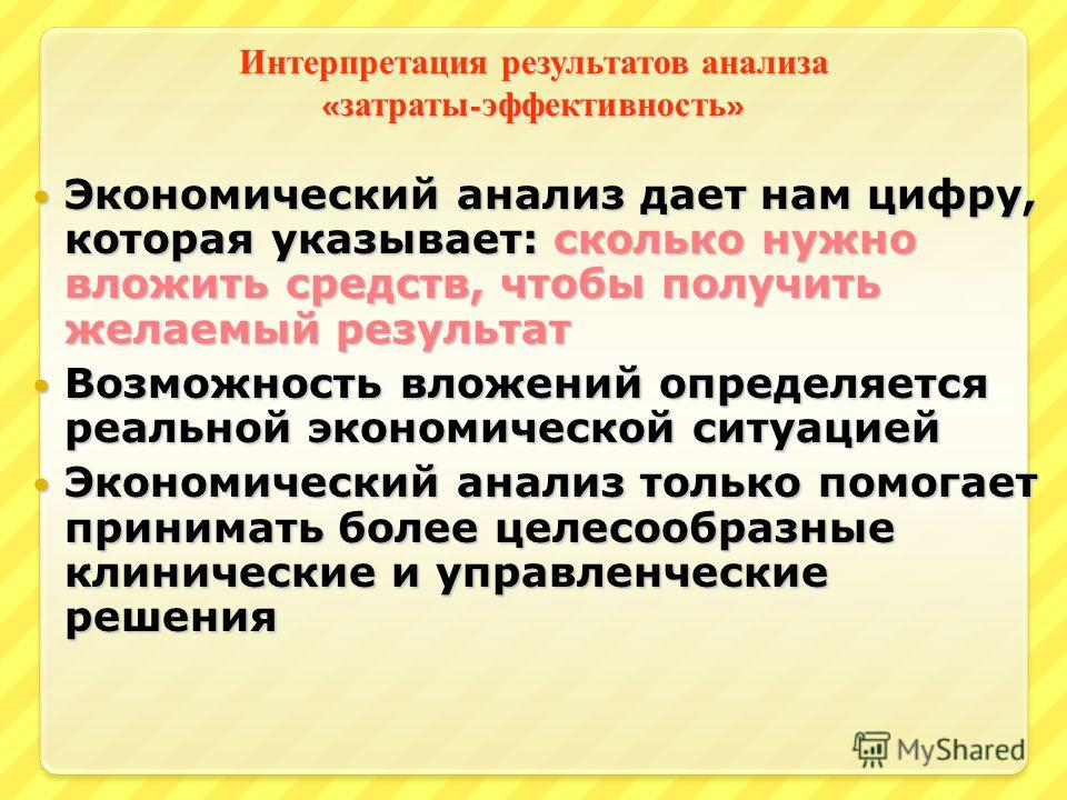 дженерики статинов последнего поколения