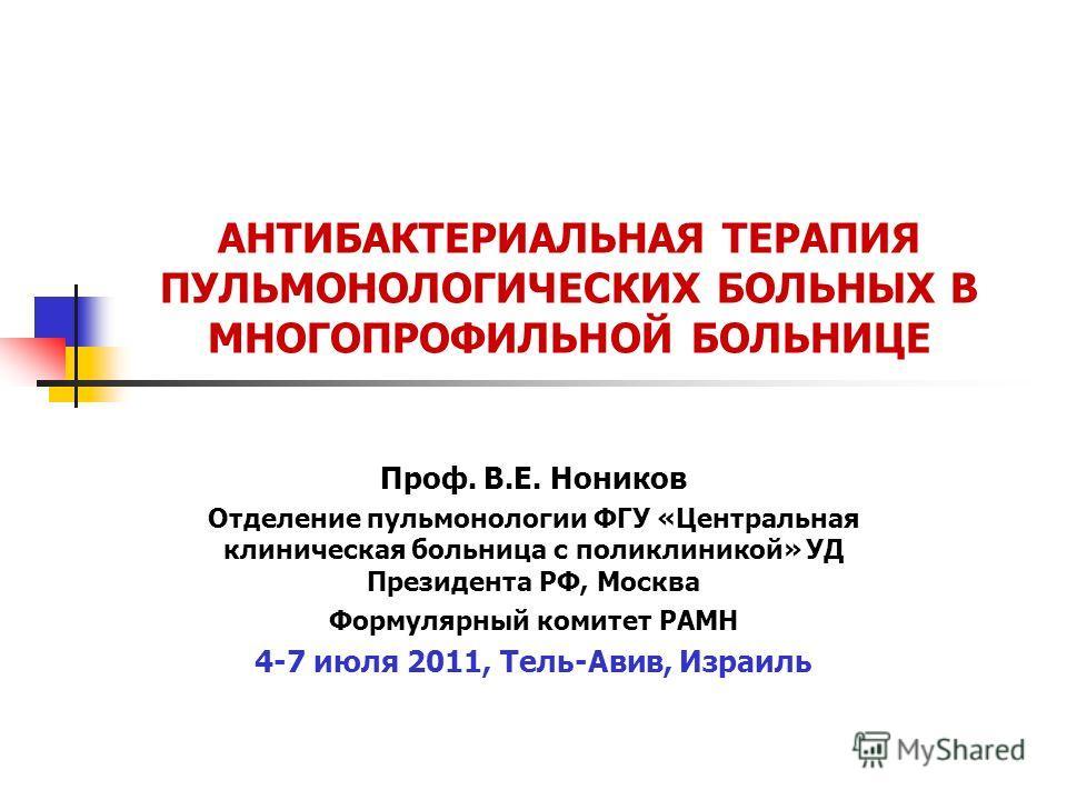 23 поликлиника кировского района косинова