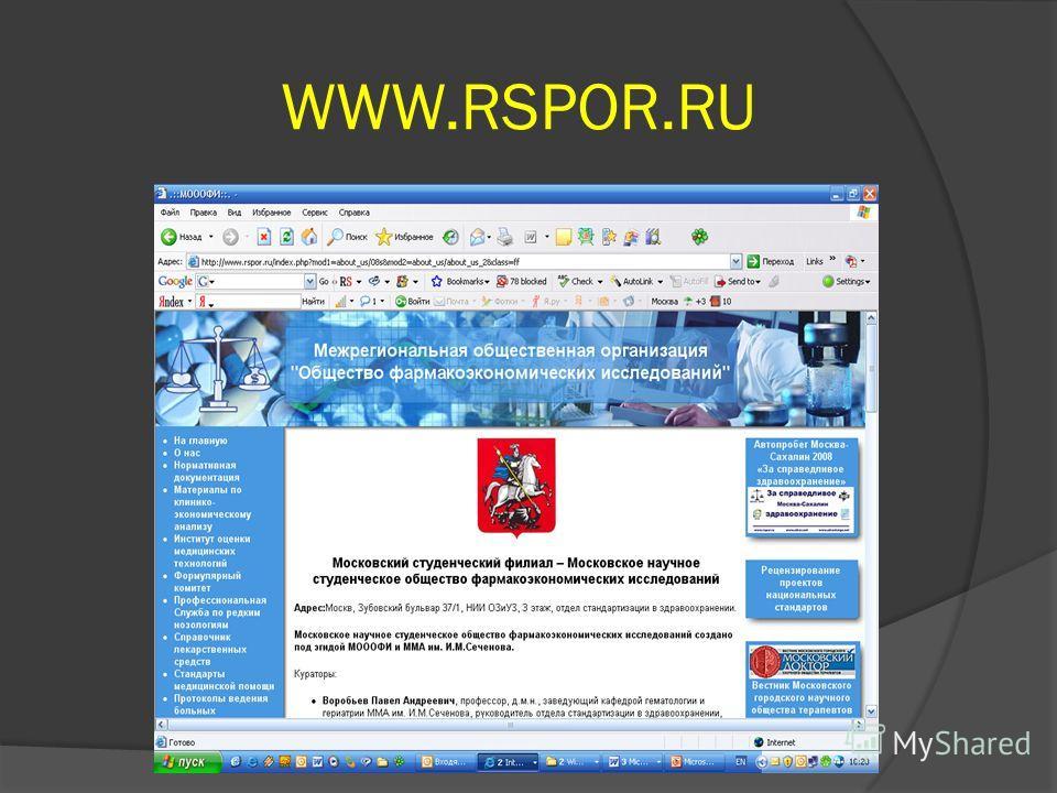 WWW.RSPOR.RU