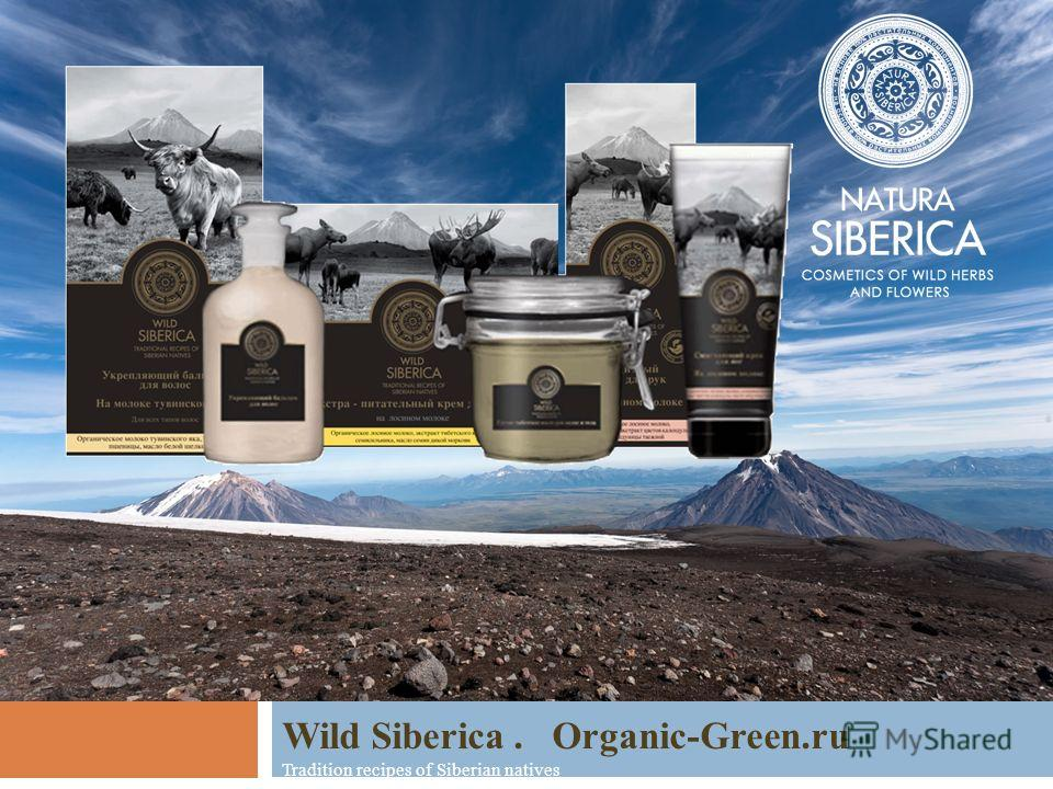 Wild Siberica. Organic-Green.ru Tradition recipes of Siberian natives