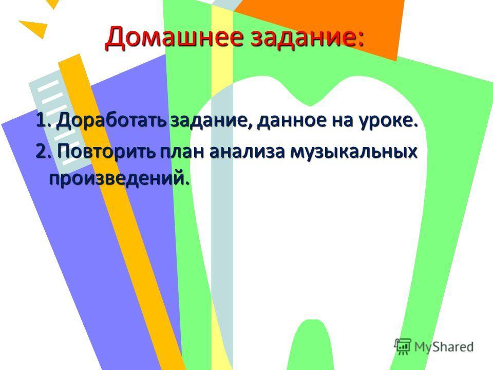 «Кто же будет художником будущего? «Кто же будет художником будущего? Без сомнения – поэт. Без сомнения – поэт. Но кто же будет поэтом? Но кто же будет поэтом? Бесспорно – исполнитель. Бесспорно – исполнитель. А кто же будет исполнителем? А кто же бу