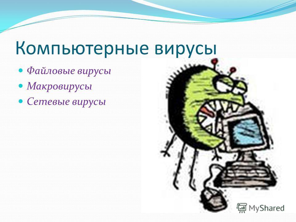 Введение Авторы : Акулов Ю.В.,Гончаров С.А.,Серкели А.Д. Ученики 11 класса «А» Школы «37»