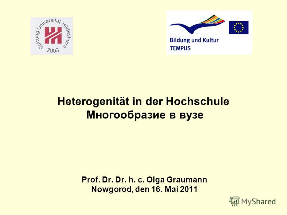 Heterogenität in der Hochschule Многообразие в вузе Prof. Dr. Dr. h. c. Olga Graumann Nowgorod, den 16. Mai 2011