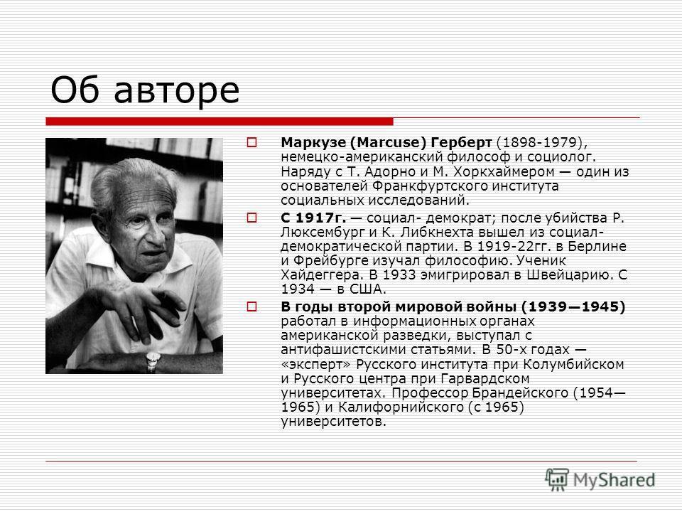 Психология. Социальная психология | socioline. Ru.