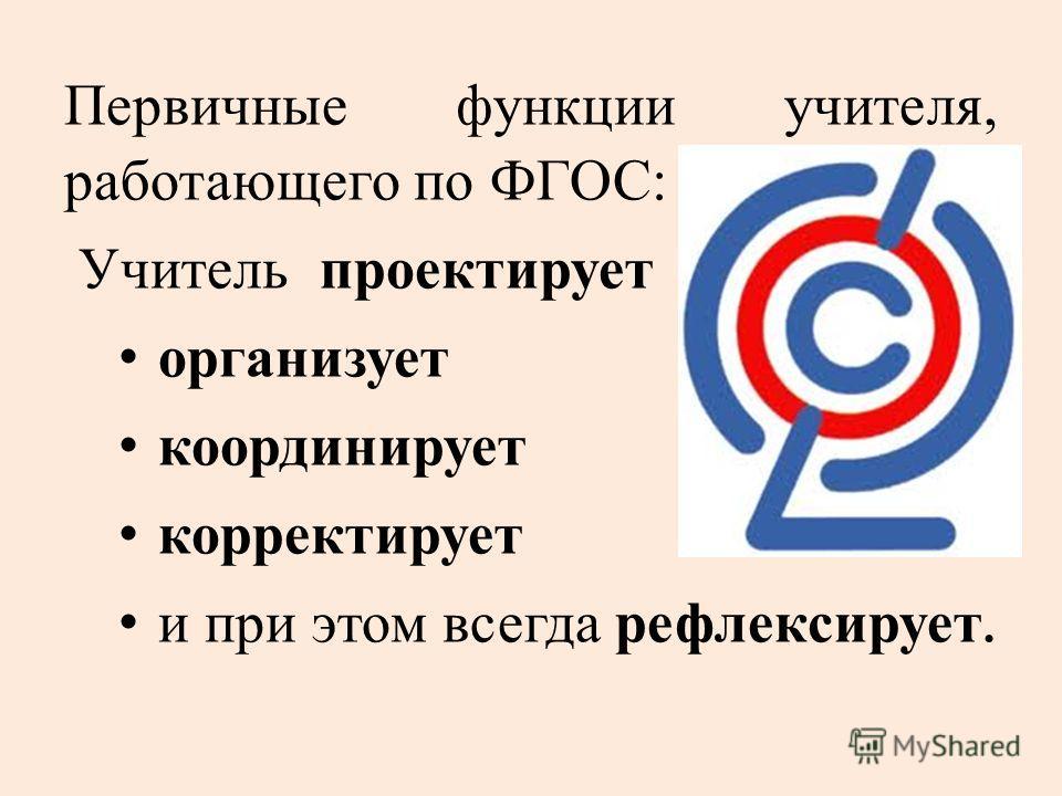 Индивидуальная творческая работа Ушакова Р.