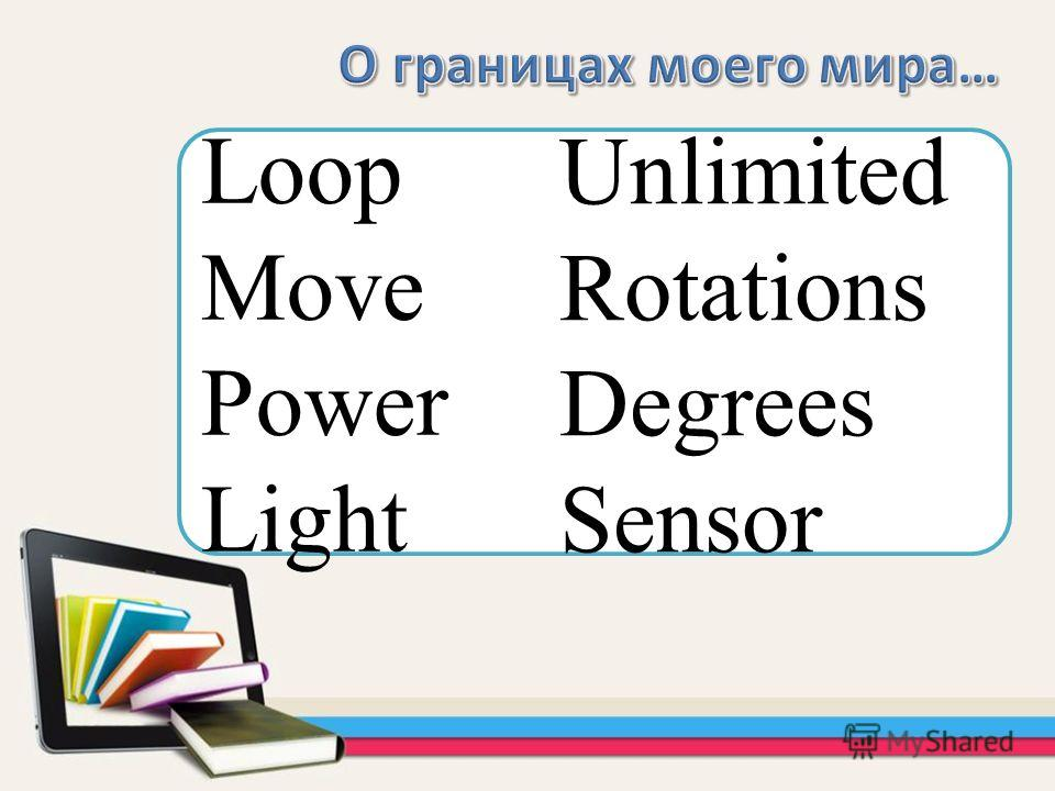 Loop Move Power Light Unlimited Rotations Degrees Sensor