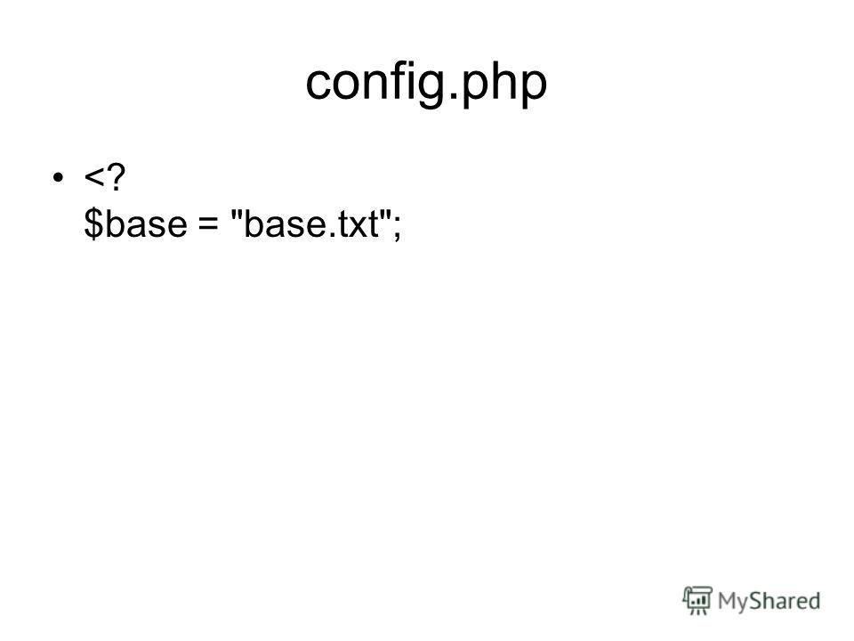 config.php