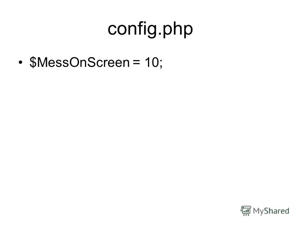 config.php $MessOnScreen = 10;