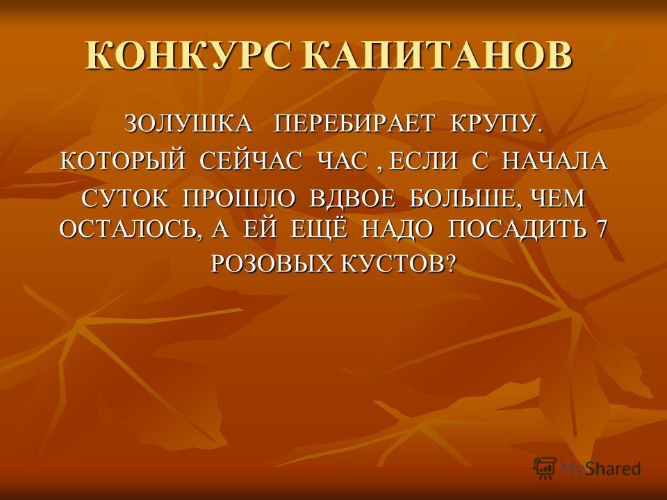 ОТВЕТ(К ЗАДАНИЮ 5) 2