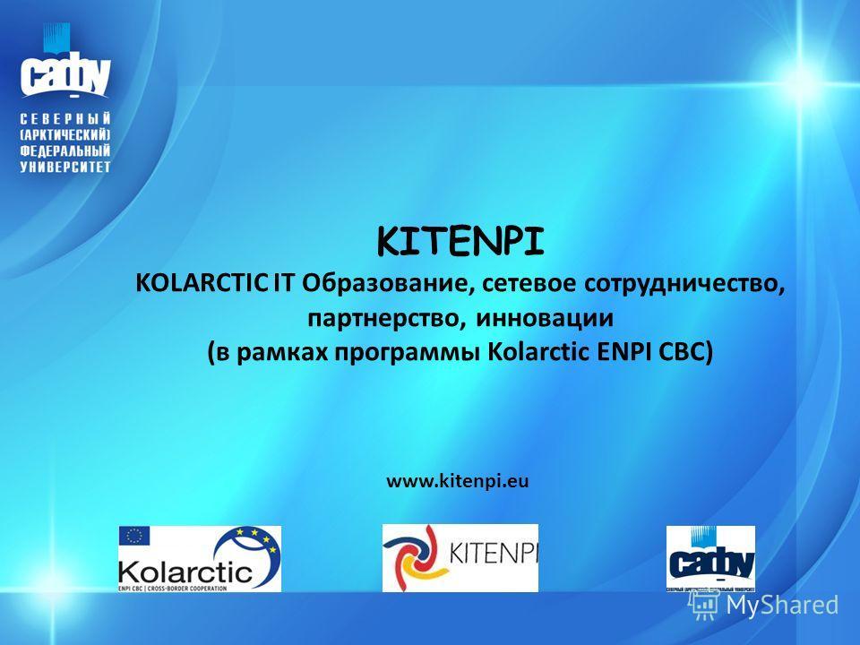 KITENPI KOLARCTIC IT Образование, сетевое сотрудничество, партнерство, инновации (в рамках программы Kolarctic ENPI CBC) www.kitenpi.eu