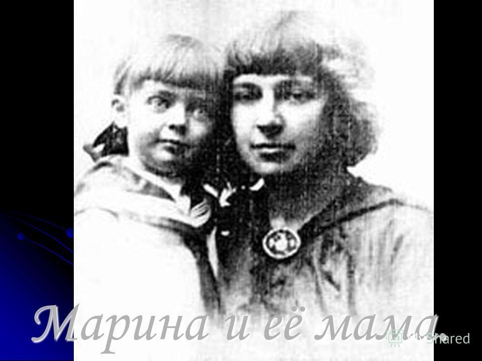Марина и её мама.